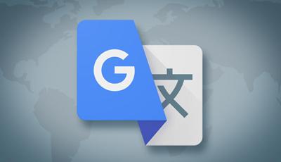 Google Translate(谷歌翻译)目前世界最强的浏览器翻译插件,没有之一