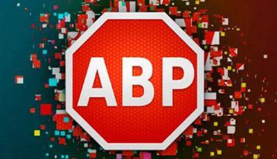 无广告,更清爽!AdblockPlus 最受欢迎去广告神器
