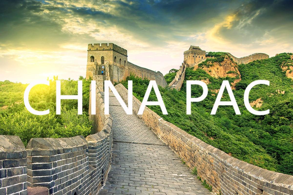 中国公用分组交换数据网骨干网(ChinaPAC)于1993年9月正式开通