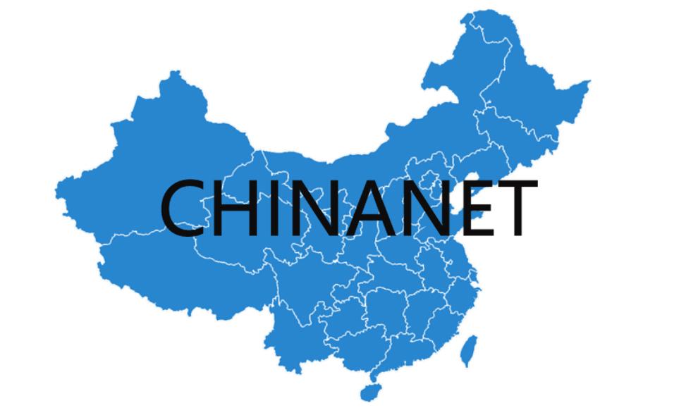中国科技界使用INTERNET是从1986年开始