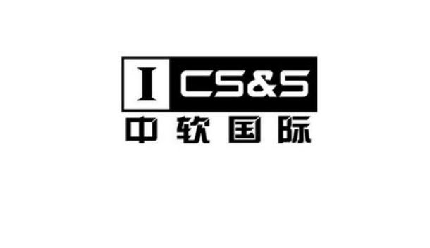1999年11月2日,中软总公司发布了第一个64位国产操作系统COSIX64产品