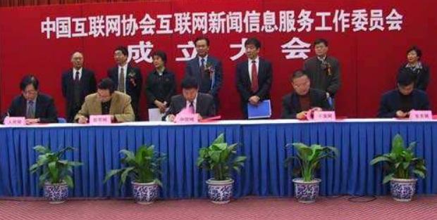 1998年3月31日,信息产业部成立