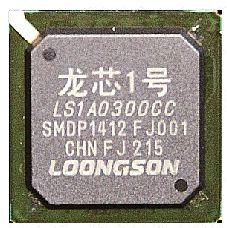2002年8月10日我国首枚高性能通用 CPU——龙芯一号研制成功