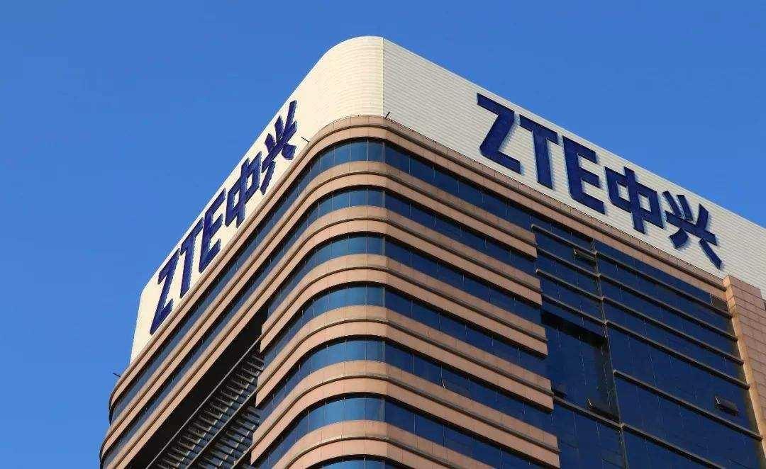 1985年2月,中兴通讯前身深圳市中兴半导体有限公司成立