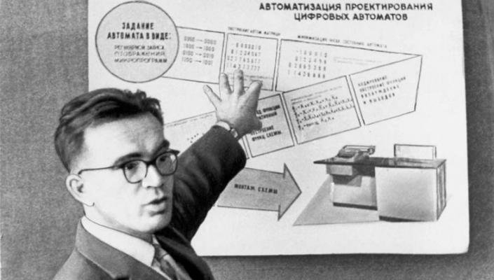 苏联的OGAS项目开始于1962年