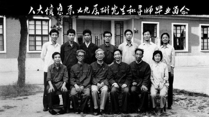 """1978年萨师煊在黑板上写下""""数据库""""三个字,数据库理论正式传入国内"""