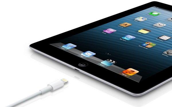 2013年2月苹果宣布将推出128GB版本第四代Iipad