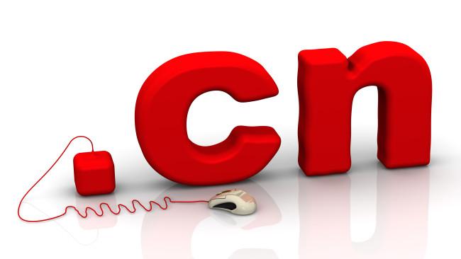 2004年12月23日中国国家顶级域名.CN服务器的IPv6地址登录到全球域名根服务器
