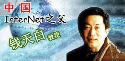 1994年5月21日中国科学院计算机网络信息中心完成了中国国家顶级域名(CN)服务器的设置