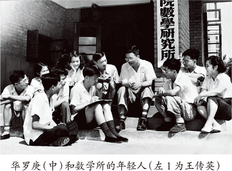 1953年,我国成立第一个计算机三人小组