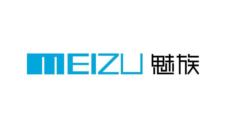 2003年3月14日,魅族科技(MEIZU)由黄章在广东珠海创立