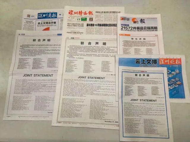 2020年11月17日,华为公宣,正式将荣耀出售给深圳智信