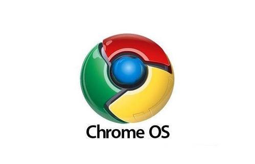2011年6月15日, Google发布Chrome OS,基于 Linux 开发