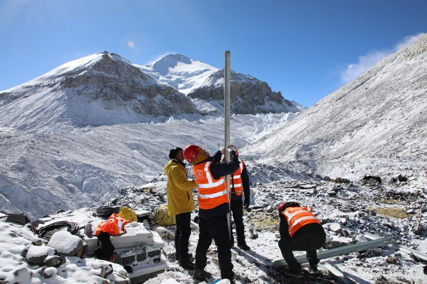 2020年4月30日,中国建成世界海拔最高的5G基站