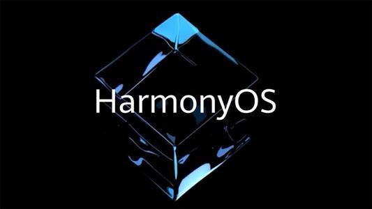 2019年8月9日,华为自研操作系统鸿蒙OS1.0发布