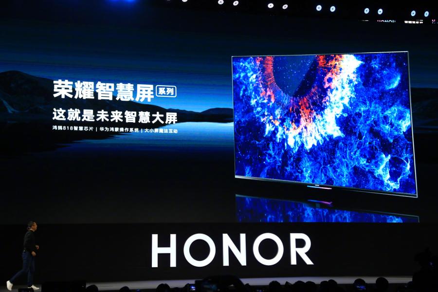 2019年8月10日,华为发布荣耀智慧屏,是首款搭载鸿蒙系统的设备
