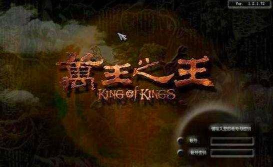#互联网历史全知道# 回顾2002,中国网游元年