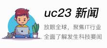 【懂史帝】本周历史看点(01.17-01.23)微信十周年、BRAIN病毒