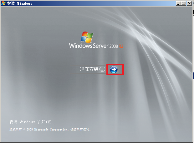 Windows Server 2008 官方 32位