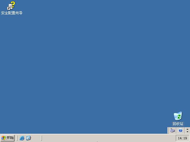 Windows Server 2003 R2 SP2官方原版系统32位