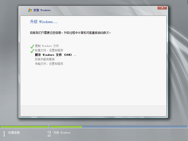 Windows Server 2008 R2 简体中文官方原版64位