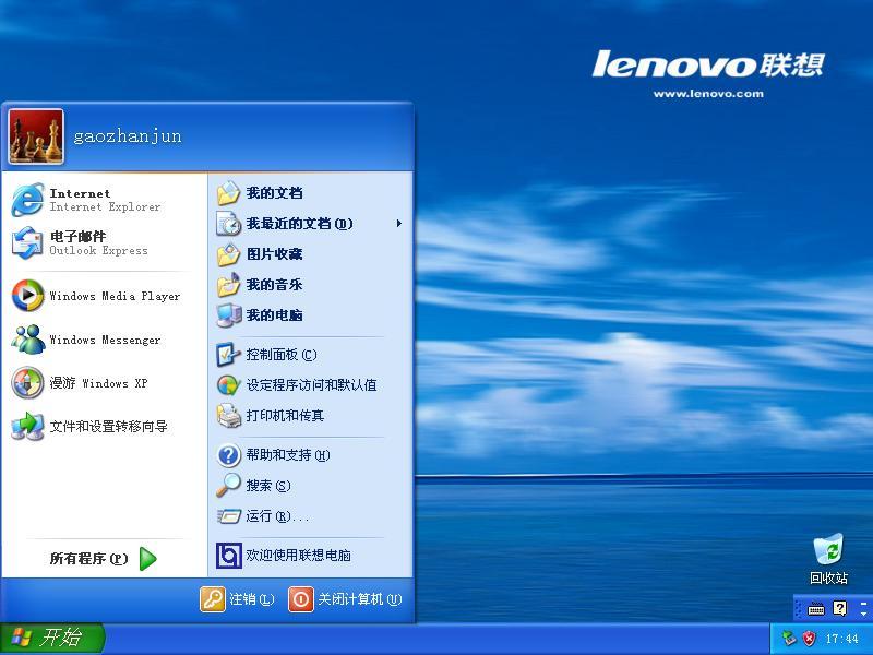 联想 OEM Windows XP SP3 原版