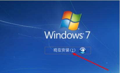 手把手为你示范win7系统使用硬盘安装的还原办法