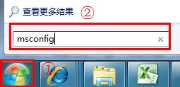 win7,win10使用msconfig设置开机启动项的教程