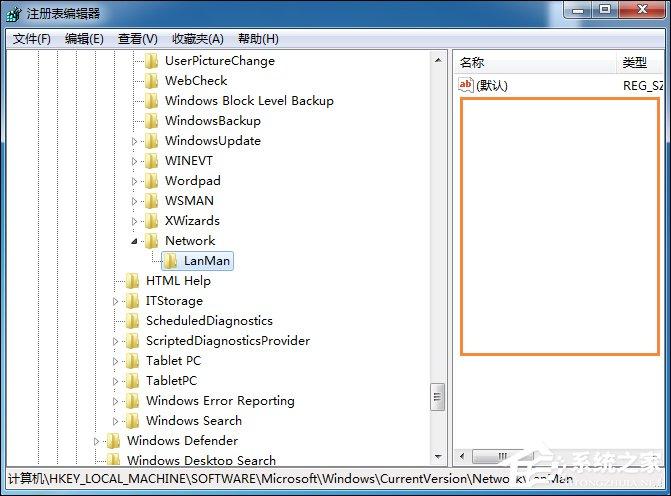 深度技术windows7怎么共享文件夹|Win7取消共享文件夹的方法