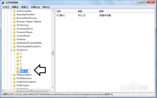 win7如何删除网络映射驱动器菜单项|深度技术Windows7 操作系统更换驱动器图标