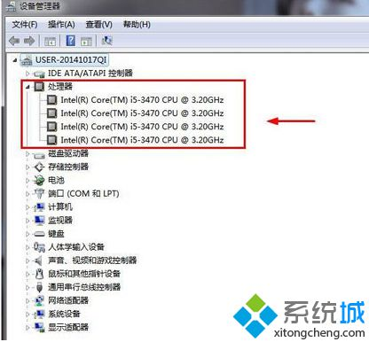 Win7系统如何查看CPU核心数?|深度技术Win7系统中怎么设置处理器内核数?