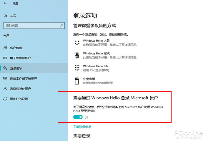 Windows 10 (business edition), Version 2004 (x64) - DVD (Chinese-Simplified)