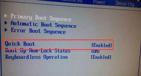 win10系统固态硬盘开机慢的解决教程