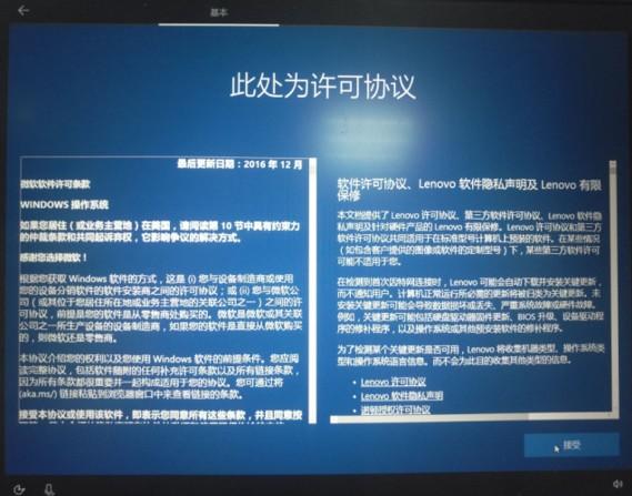 新电脑开机的九个注意事项!详细方案