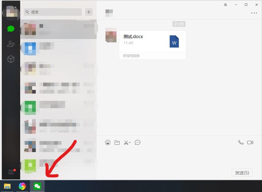 为什么微信接收文件后变成了只读模式?如何解决