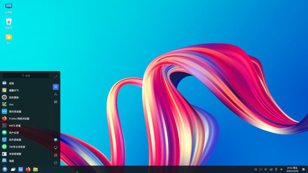优麒麟 20.04.1 发布 - 超300处更新 持续精进系统稳定性