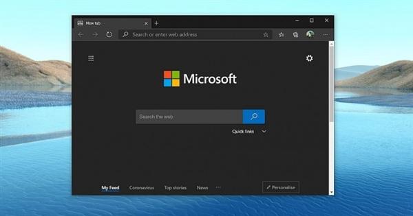 微软发布Edge 87稳定版:内存/CPU占用率大幅降低、更好保护用户隐私
