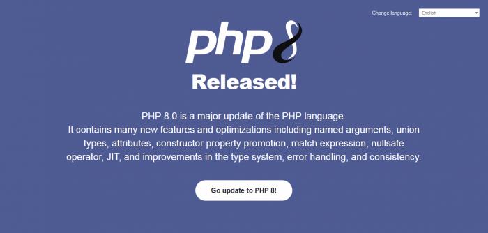 [图]PHP 8.0重大版本更新正式发布:支持JIT编译器 性能提升明显