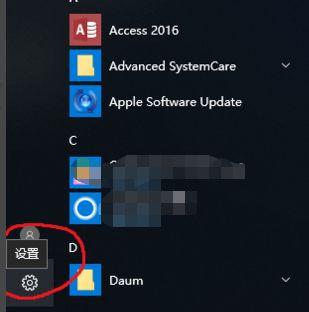 解决win10电脑开机弹出浏览器的办法