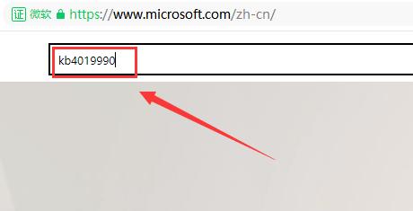 使用windows7系统电脑玩儿游戏提示提示缺少D3DCompiler_47.dll文件的解决办法