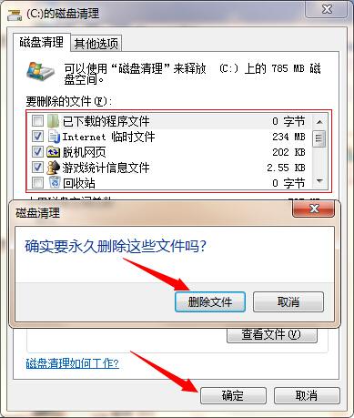 win10系统WinSXS文件占用C盘内存过高的处理方法