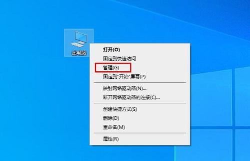 能够修复解决蓝屏终止代码video_scheduler的办法