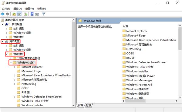 关闭win10系统文件资源管理器搜索记录的方法是什么